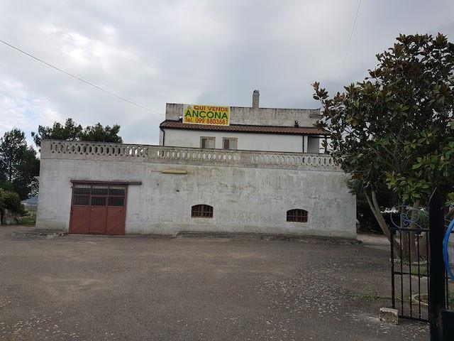 ancona-immobiliare_947_1476380197.jpg